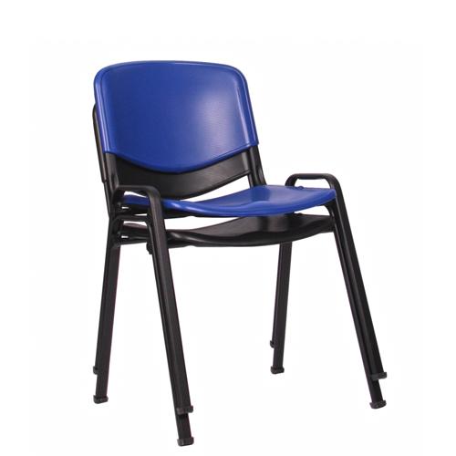 Kovové kuchyňské židle