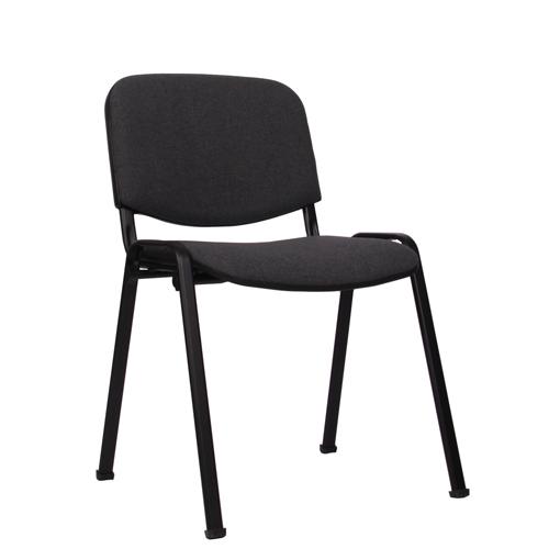 Židle do čekáren