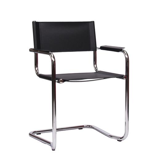 Kovová houpací židle KAY
