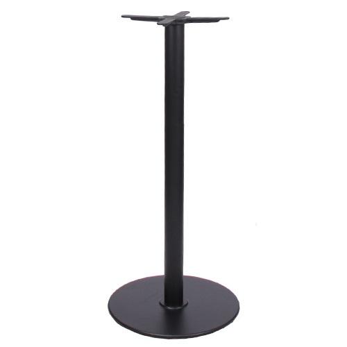Kovové barové stolové podnože