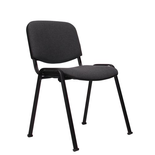 Kovová židle ISO kostra černá