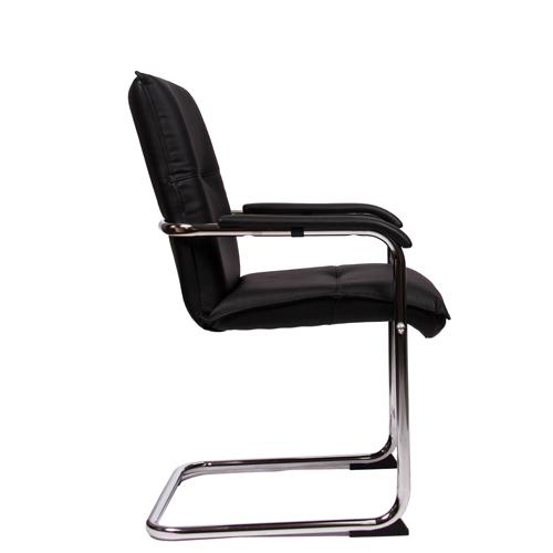 Kovové židle do kanceláře a jednacích místností